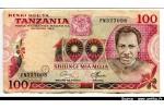 49884 - 100 Shilingi Président J.Nyerere