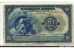 50018 - 10 Dinara Bleu Royaume de Serbie Croatie & Slovenie