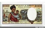 51014 - 10000 FRANCS Femme & son bébé