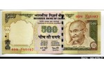 51190 - 500 Rupees Mahatma Gandhi   *    *