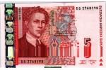 51329 - 5 Leva Ivan Milev