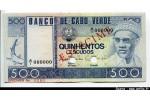 51342 - 500 Escudos ESPECIMEN  (Perforé 2 Trous) A.Cabrall