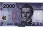 51352 - 2000 Pesos Manuel Rodriguez   *    *    *     *