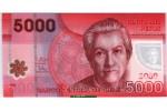 51354 - 5000 Pesos G.Mistral  PROMO    *     *