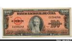 51386 - 100 Pesos Aguilera