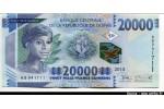 51434 - 20000 Francs Guinéens Femme Africaine    *   *
