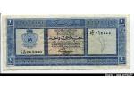 51498 - 1 Pound Bleu