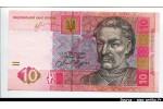 51601 - 10 Hryven Ivan Mazepa    *     *     *
