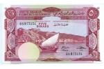 5271 - 5 Dinars  bateau-palmier    *   *  PROMO