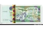 54542 - 2000 Dinars  Bleu -Vert  Faculté   *     *    *