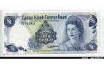 54916 - 1 Dollar Elizabeth II & Poisson Corail   Loi 1974