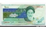 54978 - 10000 Rials Khomeini     Sign 25