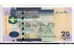55009 - 20 Dinars Carte Nord Africaine & Khadafi & leaders Africains