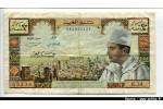 55025 - 5 Dirhams Mohammed V    *      *    Sign 6