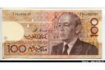 55028 - 100 Dirhams Hassan II & Manifestation Sign 10