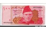 55078 - 100 Ruppees M.Ali Jinnah   *    *    *    *    *    *     NOUVEAUTE