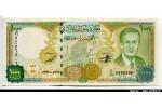 55137 - 1000 Pounds H.Assad     *      *      *       PROMO