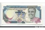 55227 - 10 Kwacha président K.Kaunda *     *     *     *     *     *