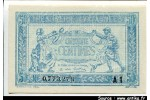 56569 - 50 Centimes