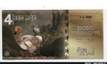 57446 - ICE AGE (Animaux disparus) 4 Ice Dollars  Dodo de l'île Maurice
