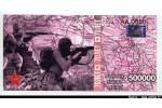 57477 - RUSSIE 40ème Anniv  Victoire 1945-2015 Militaires au Combat
