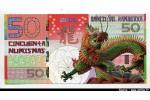 57482 - ROYAUME DE KAMBERRA  50 Numis Dragons    *     *     *
