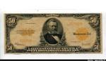 57723 - 50 Dollars U.Grant    RARETE   PROMO