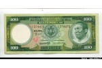 57774 - 100 Ekuele Président M.N Biyogo  *    *   *