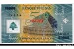 57861 - 50000 Livres Commémoratif 1964-2014 Banque     PROMO