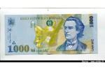 57992 - 1000 Lei Mihai  Eminescu