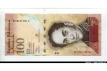58059 - 100 Bolivares Simon Bolivar  *   *   *   *   *    *    *    *    *    PROMO