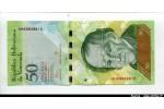 58060 - 50 Bolivares Simon Rodriguez & Ours   *   *   *   *   *    *    *    *  *  *  PROMO
