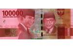 58119 - 10000 Rupiah Dct Soekarno  *   *   *   *   *   *   *   *   *   * PROMO