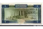 61162 - 1 Dinar Usine