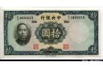 61306 - 10 Yüan SYS Bleu  The Central Bank of China  sig:6