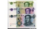 61318 - 1-5-10  Yüan Mao Zedong (Lot de 3 Billets)