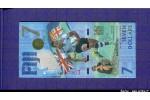 61472 - 7 Dollars  Médaille Or J.O Rugby  à 7      *     *  NOUVEAUTE