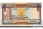 61507 - 5 Dollars Banque Centrale