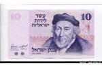 61553 - 10 Lirot Sir Moses Montfiore   *      *     *