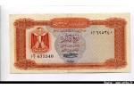 61595 - 1/4 Dinar Aigle