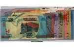 61601 - 100-200-500-1000-2000-5000-10000-20000 Ariary (Lot de 8 Billets)PROMO