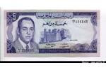 61611 - 5 Dirhams Hassan II