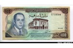 61614 - 100 Dirhams Hassan II Raffinerie