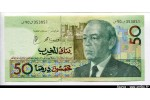 61618 - 50 Dirhams Hassan II