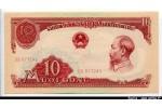 61751 - 10 Dông Ho Chi Minh
