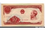 61752 - 10 Dông Ho Chi Minh