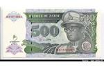 61767 - 500 Nouveaux Zaires Mobutu   *     *