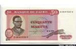 61769 - 50 Makuta Mobutu & Léopard