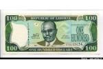 61953 - 100 Dollars W.R.Tolbert    *     *     *     *     *