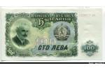 63606 - 100 Leva G.Dimitrov    *   *   *  *  *  *  *   *  *  *
